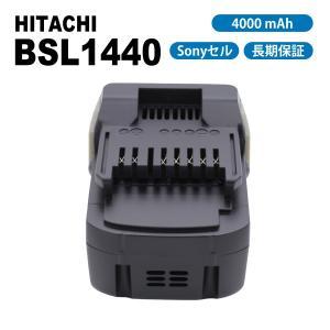 日立 Hikoki BSL1440 互換バッテリー 14.4V 4.0Ah 4000mAh サムスンセル BSL1430 BSL1450 BSL1460 互換品|shopduo
