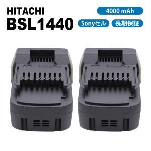 2個セット 日立 Hikoki BSL1440 互換バッテリー 14.4V 4.0Ah 4000mAh サムスンセル BSL1430 BSL1450 BSL1460 互換品|shopduo