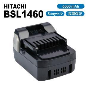 【最大1年保証】【送料無料】日立工機 Hitachi BSL1460 互換バッテリー 14.4V 6.0Ah 6000mAh サムスン社セル 互換品 充電器 / BSL1430 / BSL1440 / BSL1450|shopduo