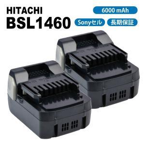 2個セット 日立 Hikoki BSL1460 互換バッテリー 14.4V 6.0Ah 6000mAh Sonyセル BSL1430 BSL1440 BSL1450|shopduo