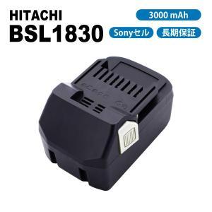日立 Hikoki BSL1830 互換バッテリー 18V 3.0Ah 3000mAh サムスンセル BSL1815 BSL1840 BSL1850 BSL1860 互換品|shopduo