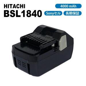 日立 Hikoki BSL1840 互換バッテリー 18V 4.0Ah 4000mAh サムスンセル BSL1830 BSL1850 BSL1860 互換|shopduo