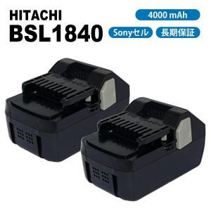 2個セット 日立 Hikoki BSL1840 互換バッテリー 18V 4.0Ah 4000mAh サムスンセル BSL1830 BSL1850 BSL1860 互換品|shopduo