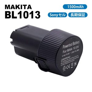マキタ MAKITA BL1013 BL1014 互換バッテリー 10.8V 1.5Ah 1500mAh Sonyセル 互換品|shopduo