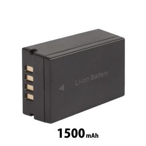 FUJIFILM 富士フィルム NP-T125 1500mAh 互換 バッテリー GFX 50S GFX 50R BC-T125  富士フイルム|shopduo