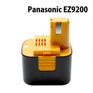 パナソニック EZ9200 EZ9108 互換バッテリー 12.0V 3.0Ah 3000mAh サムスンセル  EY9001 EY9201 EZT901|shopduo