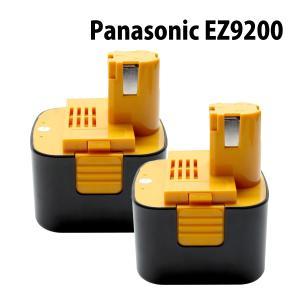 2個セット パナソニック EZ9200 EZ9108 互換バッテリー 12.0V 3.0Ah 3000mAh EY9001 EY9201 EZT901 互換品|shopduo