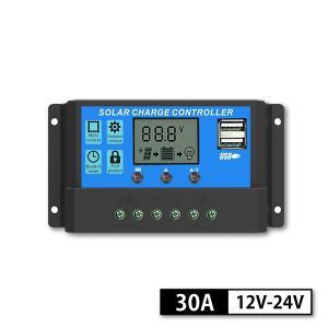 30A ソーラーパネル コントローラー PWM式 12V/24V LCD液晶 チャージコントローラー レギュレーター USB付き ソーラーチャージ|shopduo
