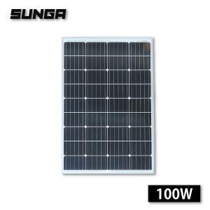 ソーラーパネル 100W 小型 高変換効率 18V 自立スタンド MC4延長ケーブル アメリカメーカーセル 単結晶シリコンパネル|shopduo