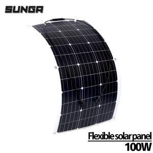 フレキシブル ソーラーパネル 100W MC4ケーブルセット 高変換効率 18V アメリカメーカーセル 単結晶シリコンパネル|shopduo