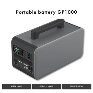 ポータブル電源 GP1000 1000Wh 純正弦波 1000W出力 277000mAh QC3.0 type-c対応 GP1200 GP1500|shopduo