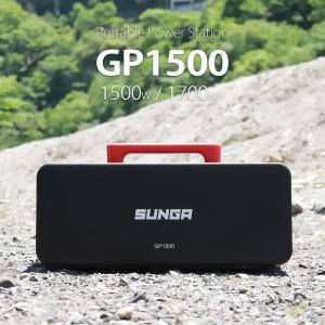 ポータブル電源 GP1500 1700Wh 1500W 純正弦波 周波数50/60Hz切替 QC3.0 type-c インバーター BMS機能内蔵|shopduo