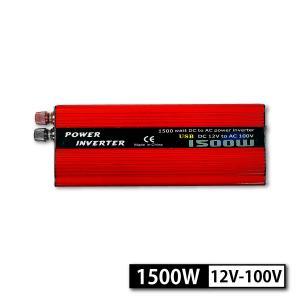 インバーター 1500W 最大3000W 車載充電器 保護機能搭載 DC12V AC100V変換 太陽光発電 カーインバーター|shopduo