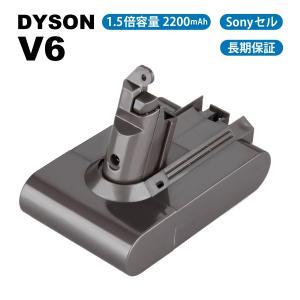 【大容量・長期1年保証】 ダイソン V6 DC74 DC72 DC62 DC61 DC59 DC58 互換バッテリー 2200mAh 2.2Ah 壁掛けブラケット対応 dyson|shopduo