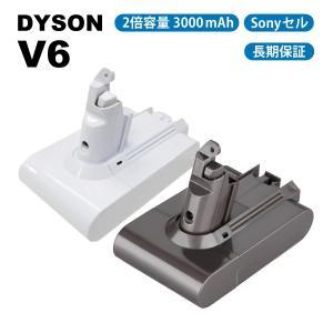 2倍容量 ダイソン V6 SV09 SV07 SV04 互換 バッテリー 3000mAh 壁掛けブラケット対応 DC74 DC72 DC62 DC61