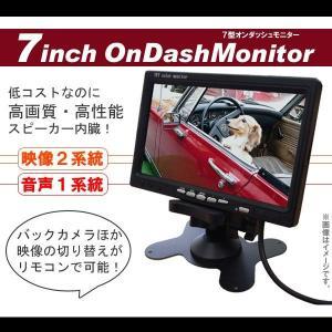 7型 オンダッシュモニター ET-OMT70|shopeast