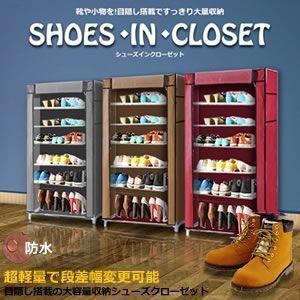 大量収納 の シューズ イン クローゼット 段差幅変更 目隠しカーテン搭載 で超軽量 小物 靴 シューズ ブーツ 3色カラー ET-SHULOSET|shopeast
