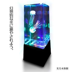 光る 電気クラゲ 熱帯魚 癒し インテリア 雑貨 イルミネーション LED ET-JELLY ET-FISH
