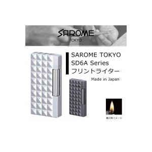 SAROME TOKYO SD6A Seriesフリントライター|shopeast