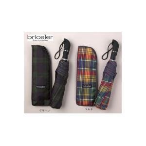 (※離島配送不可)(代引不可)briceler ブライスラー 折りたたみ自動開閉傘 超大判サイズ(強力撥水加工) BR70AUT/TP shopeast