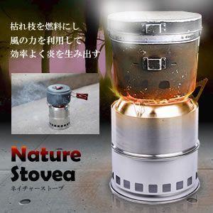 ネイチャーストーブ はんごう 飯盒 焚火 エコロジー 安定性 キャンプ アウトドア レジャー ごはん 軽量 持ち歩き簡単 ET-NATURE