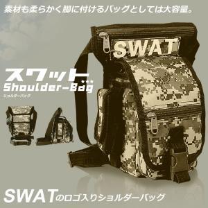 SWAT ショルダーバッグ 大容量収納 マルチ 多機能 レッグバッグ メンズ ミリタリー スワット サバゲー 釣り レジャー ET-SWATSB|shopeast