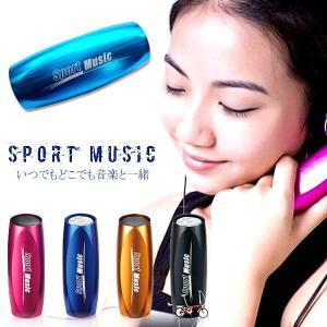スポーツ MP3 プレーヤー 音楽 MicroSD 16GB対応 USB 通勤 通学 サイクリング ET-SPOMP3 shopeast