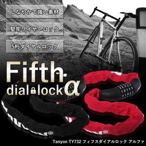 TONYON ワイヤーロック 5桁ダイヤルロック式 暗証番号 90cm 鍵不要 防犯 盗難防止 自転車 ロードバイク ET-TY732|shopeast