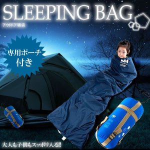 寝袋 ベッド 折り畳み コンパクト収納 専用ポーチ付き アウトドア キャンプ レジャー ET-NEBUK|shopeast