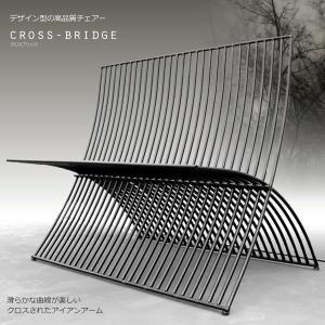 デザイン型 チェアー クロスブリッジ 椅子 リビング 折り畳み式 アイアン ガーデン 庭 家具 2人掛け ET-XROSSB|shopeast