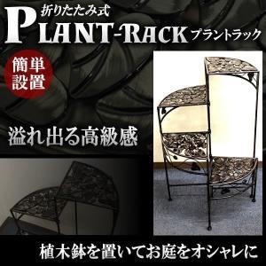 プラントラック ガーデニング 庭 高級感 植木 鉢 植物 玄関 インテリア オシャレ ET-PLRACK|shopeast