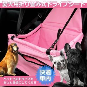 防水 ペット ドライブ シート 車載 水洗い 犬 猫 可能 清潔 簡単 取付 ET-CD013|shopeast