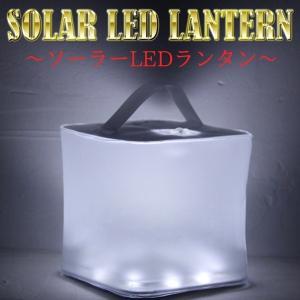 ソーラーLEDランタン LED ライト コンパクト アウトド...