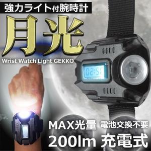 充電式 腕時計型 強力 ライト リストライトウォッチ ハンズフリー アウトドア レジャー サバイバル 防災 避難 夜釣り ET-WWL|shopeast