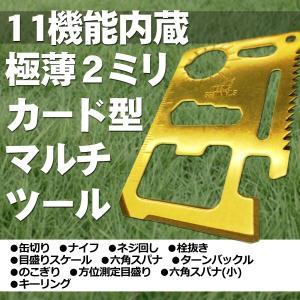 カード型 極薄 11機能 マルチツール アウトドア キャンプ サバイバル ET-MTCARD shopeast