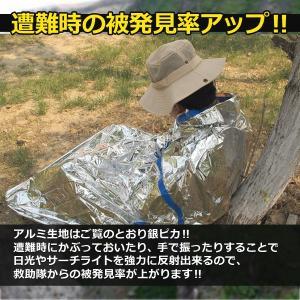 低体温防止 保温 エマージェンシーシュラフ 寝袋 防災 キャンプ アウトドア ET-EMAS|shopeast|03