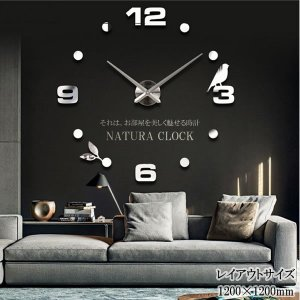 巨大 アナログ 時計 貼り付け デザイン クロック 1200×1200mm インテリア ET-12S006-S|shopeast