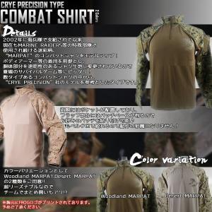 コンバットシャツ サバゲー ウッドランド デザート MARPAT 迷彩  米軍 海兵隊 ET-CS|shopeast|02