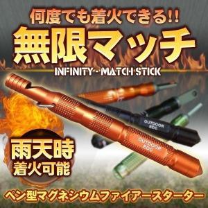 即納 ペン型 マグネシウム ファイヤースターター 着火剤 メタルマッチ 火打ち石 キャンプ 防災 バーベキュー サバイバル ET--EDCCNC-18