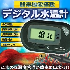 商品サイズ:58x37x17 mm ケーブル長さ:約97cm 素材:ABS 測定温度範囲: -50〜...