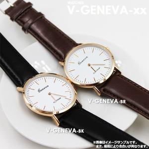 ウォッチ GENEVA レトロカジュアル おしゃれ 腕時計|shopeast