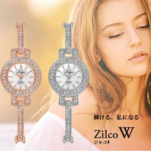 ジルコニア ウォッチ 腕時計 時間 スマート 高級感 大人 ゴールド シルバー 女性 レディース 贈り物 プレゼント ET-WP117|shopeast