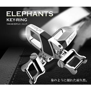 牛革仕様 キーホルダー 高級 耐久性 キーリング エレファント 車 カー 頑丈 キーレスエントリー ET-ELEKEY|shopeast
