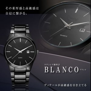 ブランコ腕時計 大人 男性 ウォッチ 高級感 重厚感 おしゃれ クロック 軽量 ブラック ET-BLANCO|shopeast