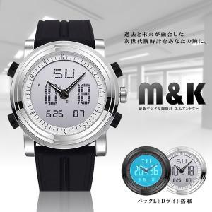 M&K 次世代 腕時計 ウォッチ デジタル アナログ LED搭載 バックライト カレンダー 日付 曜日 アラーム 目覚まし ストップウォッチ MANDK
