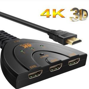 HDMI切替器  1080P/3D対応 ハイビジョンオーディオ 3入力1出力HDDレコーダー、PC、...