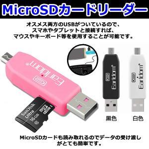 USB2.0高速通信のUSBメモリーカードリーダです。  MicroSDカードリーダーです。  また...