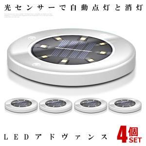 LEDアドヴァンス 4台セット 32LED ソーラー 光センサー 夜間自動点灯 埋め込み式 防水 ライト 防犯 庭 芝生 4-LEADVAN