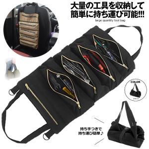 工具バッグ ブラック ツールバッグ 大容量 持ち運び 簡単 ツールポーチ 工具ケース 工具 収納 小物入れ DIY KOUBAG-BK shopeast