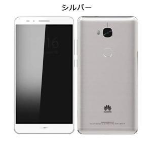 HUAWEI GR5 SIMフリー スマホ LTE対応 スマートフォン Android5.1 KII-L22|shopeast|02